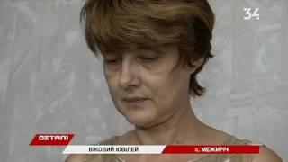 История женщины, которая пережила две мировые войны и 2 голодомора