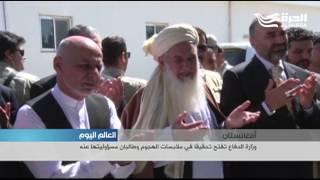 حصيلة ضحايا هجوم حركة طالبان على قاعدة عسكرية في مزار شريق قد تصل إلى 150 قتيلا