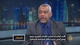 الحصاد 2016/12/2- الشباب العربي بين الواقع والمأمول