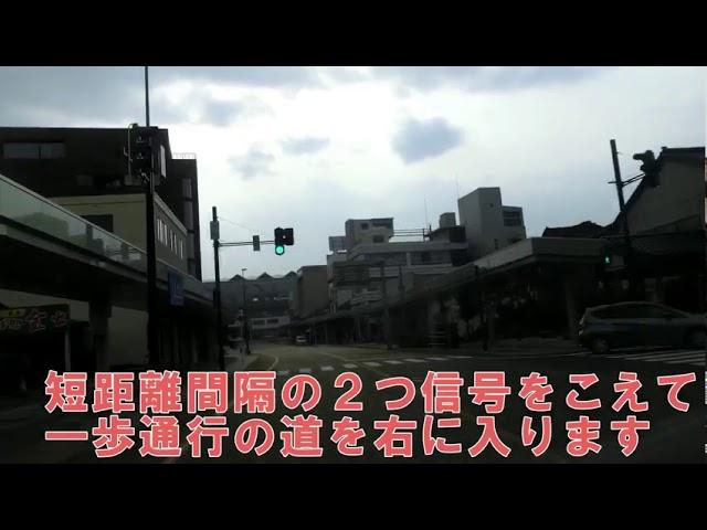 糸魚川 くろひめ 糸魚川インターから糸魚川駅周辺までの経路案内