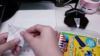화장솜으로 무지개 만들기