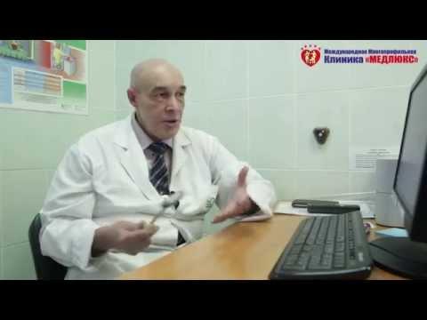 видео: Как лечить боль в спине - рассказывает мануальный терапевт многопрофильной клиники Медлюкс