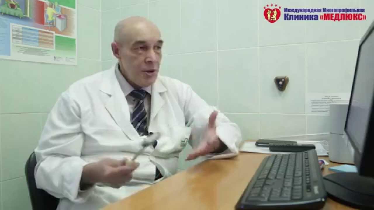 Как лечат лимфостаз
