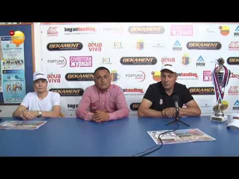 "RTV Sunce - Press ""Bekament BB"""
