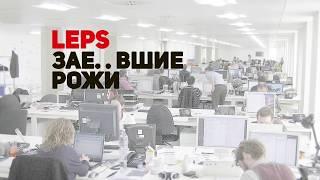 Григорий Лепс Зае е рожи премьера