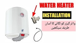 Electrical Water (Geyser Electric Water Heater) Installation Geyser Fitting | Aj engineering