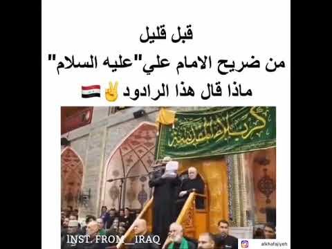 بالفيديو .. الردات الحسينية تعود لأداء واجبها الوطني والسياسي الذي كانت عليه في العهود الإستبدادية القمعية