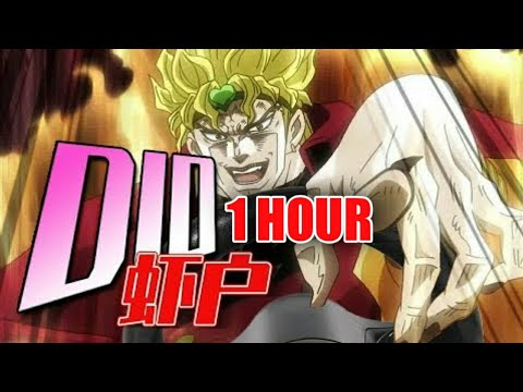 Initial DIO But 1 HOUR Version