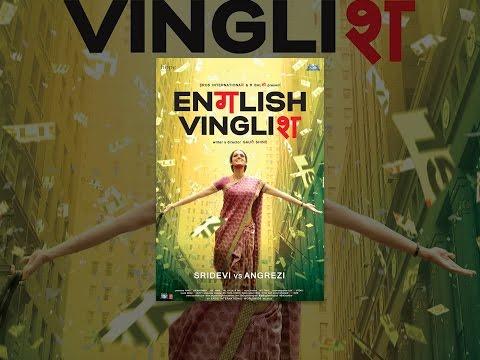 English Vinglish Mp3