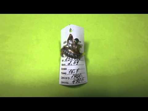 № 21 (Апрель 2016). Продажа золотых ювелирных украшений в Новосибирске (ООО НСК-Золото)