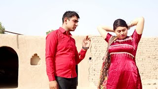Bangh Larki Very Emotional & Short Story Family Short Story Bangh Larki By Nouman Tv