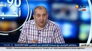 وحيد بوعبد الله : الخطوط الجوية الجزائرية بها حركى وهؤلاء من حاولو تحطيم الشركة