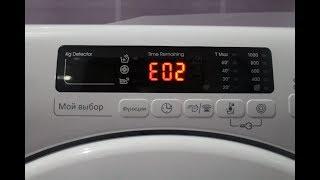 видео Коды ошибок стиральных машин Candy