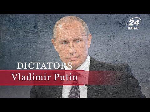 Vladimir Putin (Part