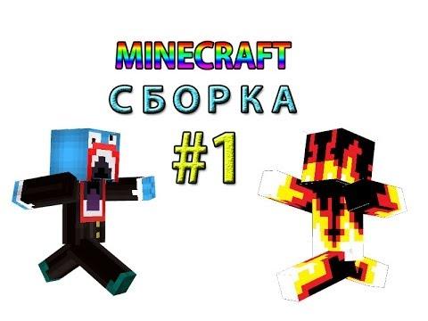 скачать сборку дилерона боевые приключения в Minecraft с модами - фото 10