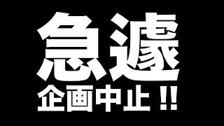笠原将生がもう一度対戦したい選手BEST5