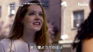 カイルXY シーズン1 第7話