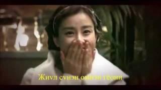 """Pink Lipstick"" solongosiin olon angit kinonii duu (mongolian sub, orchuulgatai)"