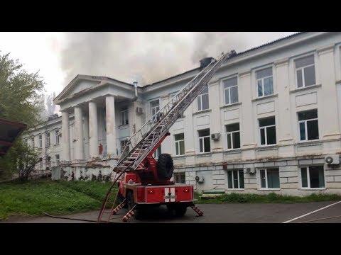 Пожар в больнице Приморья. 80 человек эвакуированы