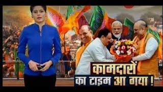 J P Nadda appointed BJP working president; Om Birla, BJP's pick for Speaker