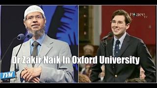 ذاكر نايك يواجه جامعة أوكسفورد ويرد على الطلبة