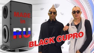 Black Cupro в гостях у #MADEINRU / EUROPA PLUS TV