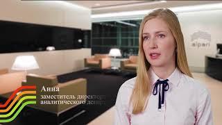 Альпари и Андрей Дашин рассказывают, как отличить фальшивку от правды на форекс thumbnail