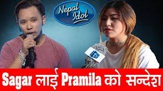 सागरको कुरा गर्दा भावुक बनिन् प्रमिला Interview with Pramila Rai | Nepal Idol | Sagar Ale
