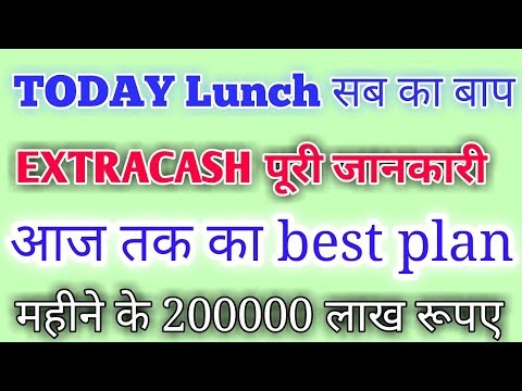 Extracash new mlm plan!!diwali special offer#parttimejobs!!#how to make money online!!#extracash