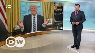 Насколько опасны для Трампа новые скандалы?   DW Новости (17 05 2017)
