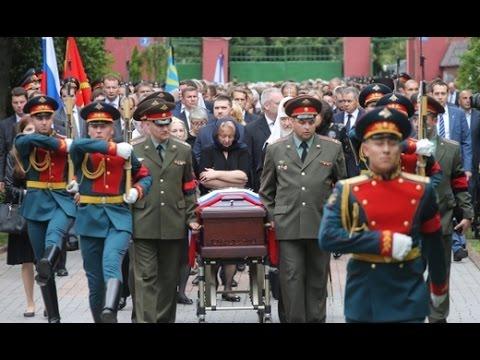 Примакова похоронили с воинскими почестями на Новодевичьем кладбище (29.06.2015)