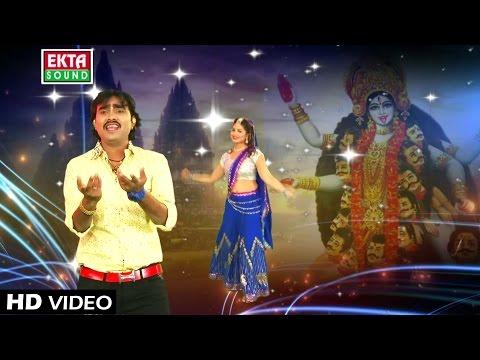 Aamro Damro Phool No Gajro || Mahakali Maa Ni Manta || Jignesh Kaviraj || Gujarati