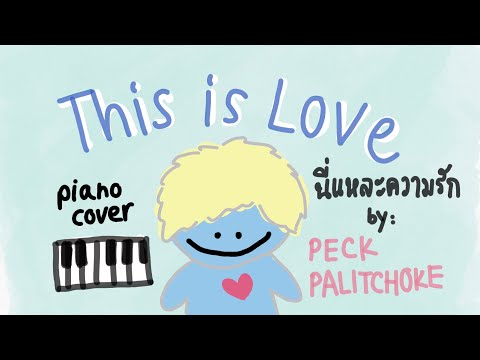 This is Love - Peck Palitchoke (Piano Version)