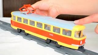 ТРАМВАЙ ВИДЕО ДЛЯ ДЕТЕЙ Обзор Машинки Игрушки Веселое Развивающее видео Для детей