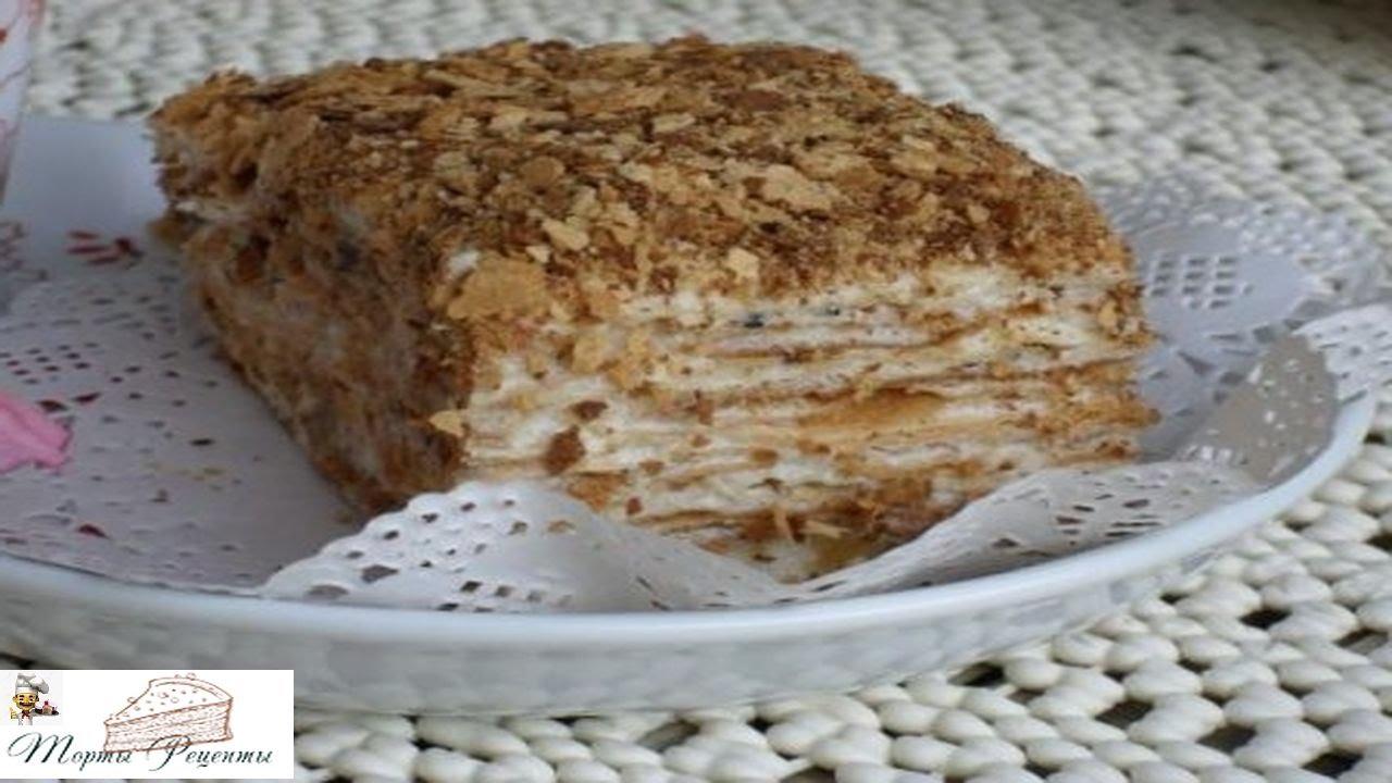 Рецепты тортов наполеон на скорую руку