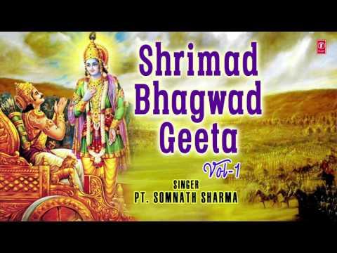 SHRIMAD BHAGWAD GEETA VOL.1(PART 1,2,3) BY PANDIT SOMNATH SHARMA I FULL AUDIO SONG ART TRACK