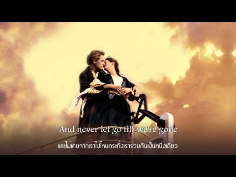 My Heart Will Go On - From Titanic (Lyrics) แปลไทย