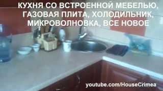 Сдается шикарная двухкомнатная квартира в Севастополе. На Северной стороне, моряк, аренда двушки.(, 2014-12-15T07:29:03.000Z)