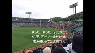 7月5日 ほっともっと神戸にて ホークス戦恒例の電車ヤジとはよやれコー...