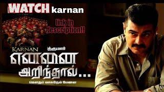 Tamil New movie -Ajith 1080p 5.1 DOLBY ATMOS