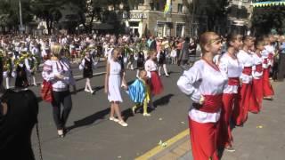 День города 19.09.2015 - 1 Мариуполь