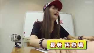 小林ゆう課 Part2 小林ゆう 検索動画 3