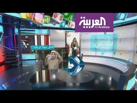 تفاعلكم : نجومُ العالم في أمسية فنية في الرياض احتفالا بتأهل الأخضر لروسيا  - نشر قبل 3 ساعة