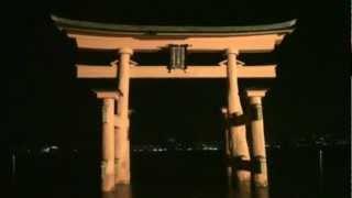 2012年11月29日~12月1日広島県廿日市市宮島の厳島神社にて撮影。2012年...