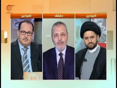 أ ل م | عوامل الجمود وأسباب الإحياء في الإسلام | 2019-07-11  - 21:54-2019 / 7 / 11