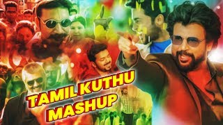 Tamil Kuthu Mashup | Arun PG | Jishnu Sunil | Latest Kollywood Mashup