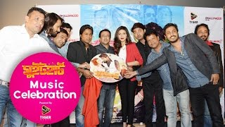 Sweetheart Music Celebration   Bappy   Mim   Riaz   Tiger Media   Star Cineplex   7th Feb 2016