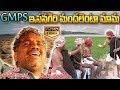 Download Isanagiri Manda | Golla Kuruma Songs | Telugu Folk Songs | Telangana Private Songs | GMPS Songs MP3 song and Music Video