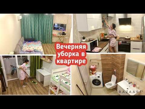 Вечерняя уборка в квартире / Новые шторы / Уборка в евродвушке / Новая квартира / Мотивация!