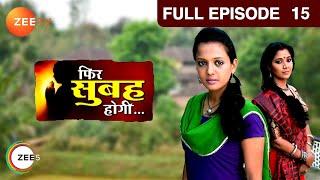 Phir Subah Hogi | Hindi TV Serial | Full Episode - 15 | Gulki Joshi, Varun Badola | Zee TV